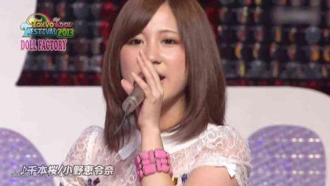 【元AKB48】小野恵令奈(20)業界破格の7億円オファー!!その真相とは!?