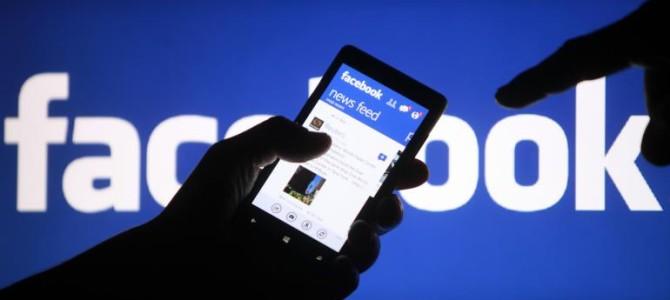 Facebookで知らない人に誹謗中傷された…だからこの方法で相手を特定してやった!!
