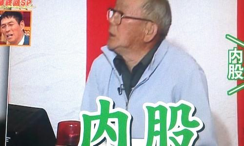 からくりTV、22年間の歴史に幕 『ご長寿早押しクイズ』傑作集(動画)