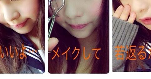 【衝撃】友達に老けて見えるって言われた女子が本気で化粧したら???