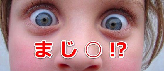 【衝撃】ダイエーのトイレの中が丸見え!!酷いと話題に!!