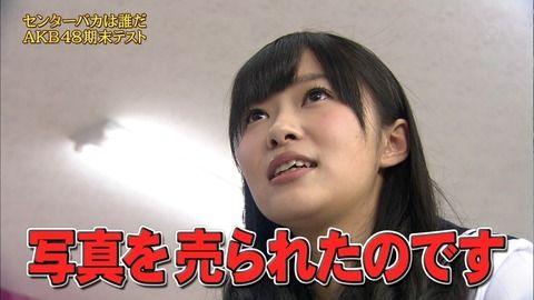 【HKT48】指原莉乃(21)ギャラの取り分を暴露!!