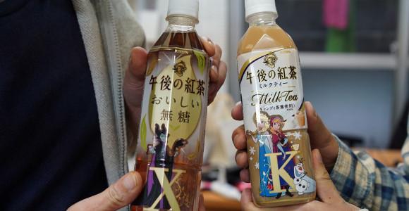 【ディズニーファン必見】午後の紅茶ディズニーデザインボトルを専用カメラアプリで撮るとスゴいことが起きるぞ!