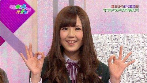 乃木坂46の大和里菜が未成年飲酒報道について謝罪!!