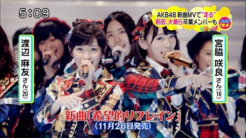 AKB48の新曲MVがキスマイの盗作と判明し全面戦争へ(画像、動画あり)