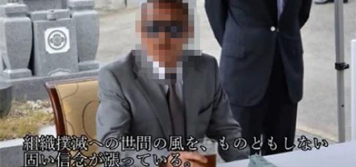 【画像】6代目山口組司忍組長の最新の姿怖すぎ!!