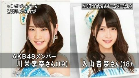 【速報】AKB48握手会ノコギリ襲撃事件 犯人の『梅田悟被告』の動機が判明!!