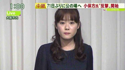 【STAP問題】小保方晴子氏の実家から両親の姿消える…