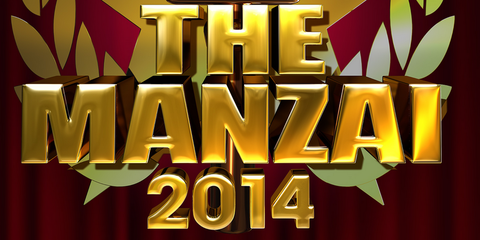 『THE MANZAI 2014』の視聴率が酷い…