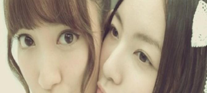 【週刊文春】篠田麻里子が松井珠理奈とツーショット写真を公開!『未成年飲酒疑惑』後に「1番の味方でいるよ」など意味深発言…