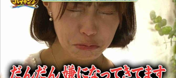 【悲報】小林麻耶(35)寝ているところを盗撮される!?