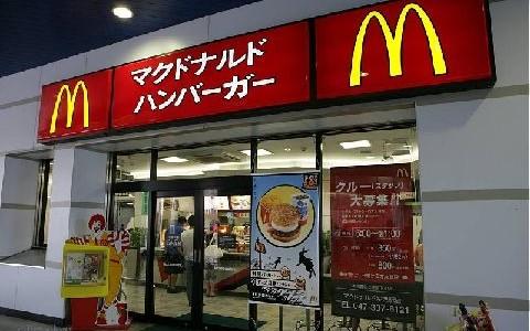 【マクドナルド】「ハンバーガーが生肉だった」暴露が続出→広報「マックの肉は生でも安全。安心して」