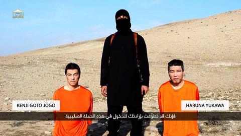 【速報】イスラム国が後藤さんのメッセージとする音声を公開!湯川さんは「殺害された」と主張!!