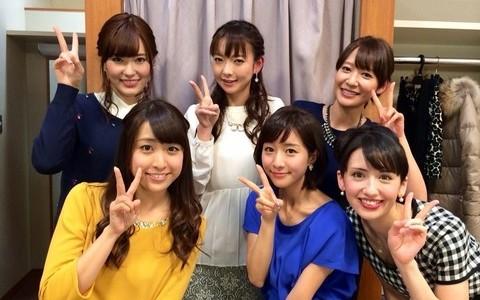 女子アナの平均学歴ヤバすぎ!!