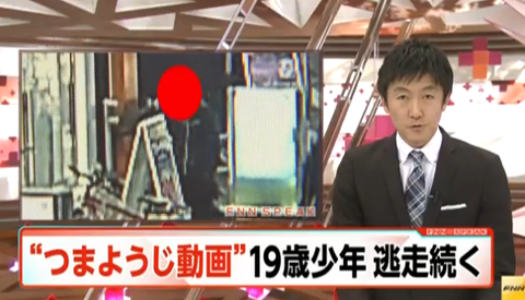 【速報】つまようじ混入事件の犯人、万引きは偽装だった!!