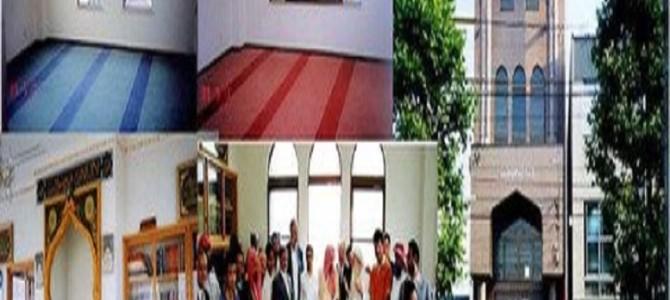 『悲報』イスラム礼拝所『名古屋モスク』へ脅迫や嫌がらせの電話が相次ぐ!!