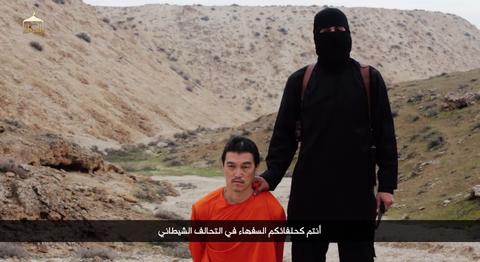 【イスラム国】後藤さんの処刑動画に寄せられたコメントがヤバイ…