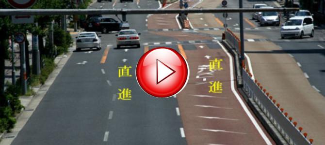 【名古屋】この車線、怖すぎ…。初見では対応不能なバスレーンがあった!?