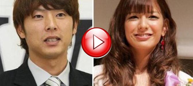 スザンヌと離婚した斉藤和巳がまたも非道な養育費値下げ交渉!?
