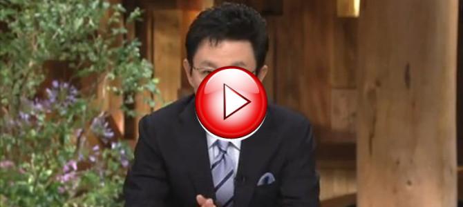 報道ステーションで古舘さんがブチ切れる放送事故!?
