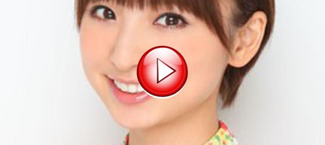 篠田麻里子の始球式が可愛い♡