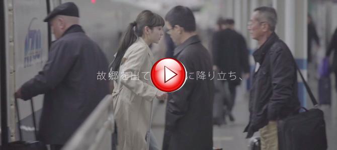 上京したての娘が駅から出ると母親の姿が…!