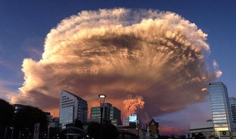 チリで『カルブコ火山』が大噴火!!