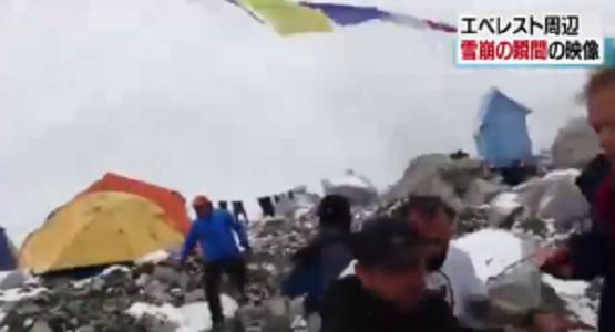 ネパール地震でエベレストの登山家たちを襲った雪崩の瞬間の映像