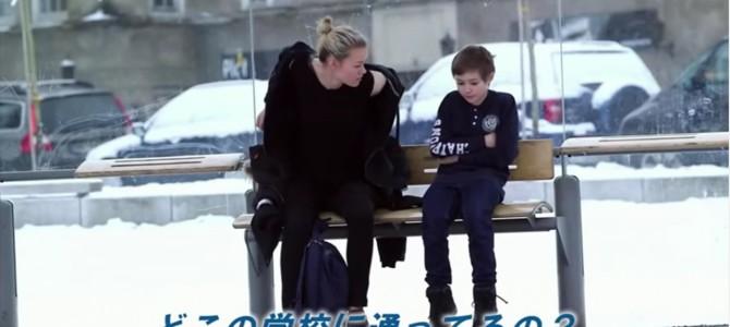 あなたの目の前に、寒さで震えている少年がいたらどうしますか?世界中に感動を与えた社会実験