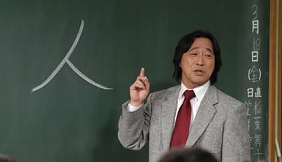 武田鉄矢『人』の教えは間違いだったと公開ざんげで訂正