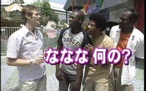 ファニエスト外語学院 おばけ屋敷