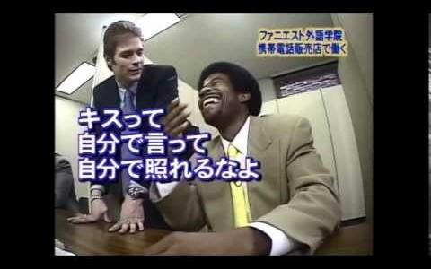 【腹筋崩壊】ボビー&アドゴニーのファニエスト外語学院 携帯ショップ