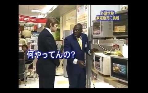 【腹筋崩壊】ボビー&アドゴニーのファニエスト外語学院 電器店実習