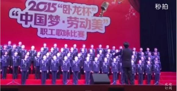 中国で舞台の床全体が突然抜ける事故! ステージにいた合唱団80人もそのまま転落
