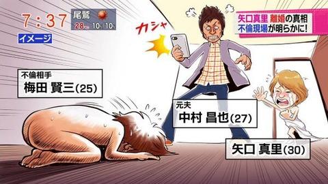 不倫相手を見つけるサイトが日本で大盛況!