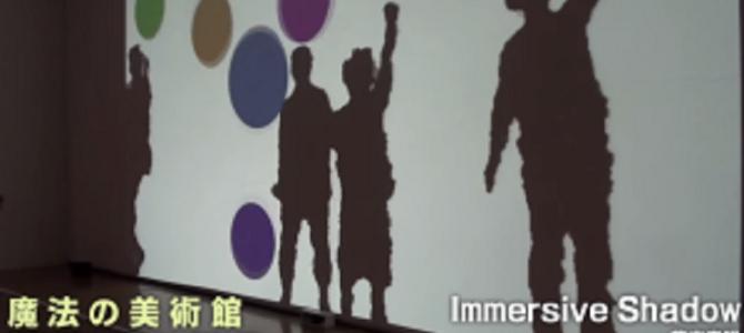超体験型ミュージアム「魔法の美術館」が超楽しそう!この夏埼玉に出現!!