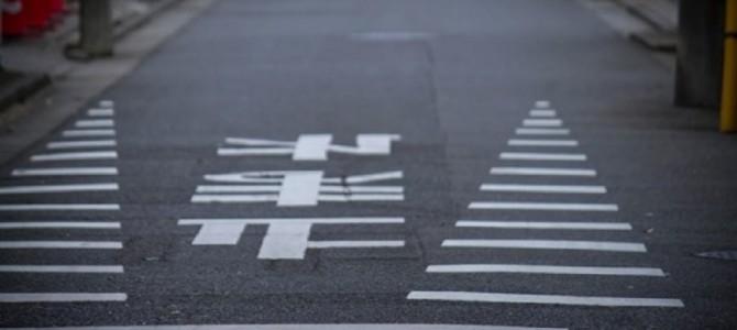 本末転倒?交通違反者を路地裏で待ち構える警察に憤る65.5%の人たちの声