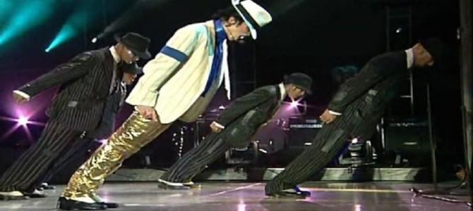 MJがダンスで「斜めになっても転ばなかった理由」にはあるカラクリがあった!