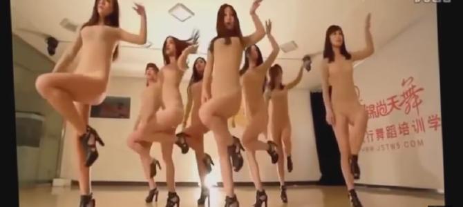 え…全裸…?セクシー美女軍団のダンスが、きわど過ぎて放送禁止レベル