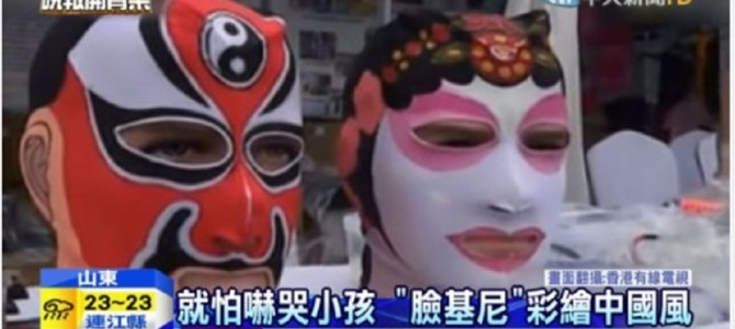 中国で大人気の「顔用水着」が怪しすぎ!!