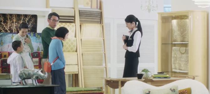 「父がすいません。」大塚家具の新CMが、あの父娘騒動への風刺が効いているw
