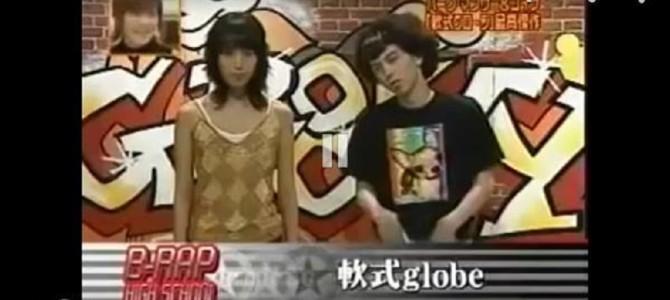 """パーク・マンサーでおなじみ!復活していた""""軟式globe""""が相変わらず面白い!"""