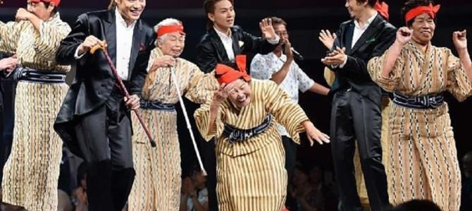 """「天国に一番近いアイドル」!?平均年齢84歳の""""KBG84""""が世界中から熱視線!!"""