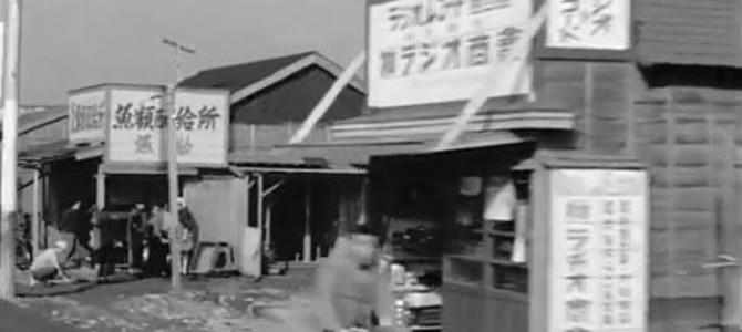 タイムスリップ体験!車窓から見る昭和20年代の日本の街並みがおもしろい!