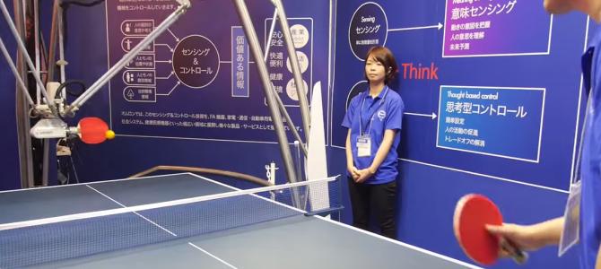 日本のロボット技術!どんな球でも返してくれる「卓球ロボ」が話題に!