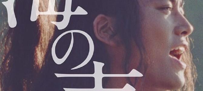 浦島太郎が歌うau「海の声」のフルバージョンがめちゃめちゃ良い!!