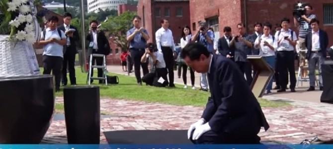 炎上中の鳩山元首相の韓国での「土下座」、実は韓国式の最敬礼「クンジョル」だった!