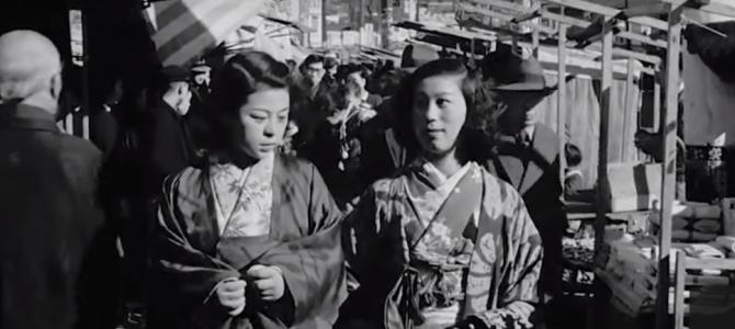 終戦直後の新橋や渋谷を撮影した超高画質動画!終戦の翌年でも人々の表情がイキイキしている!