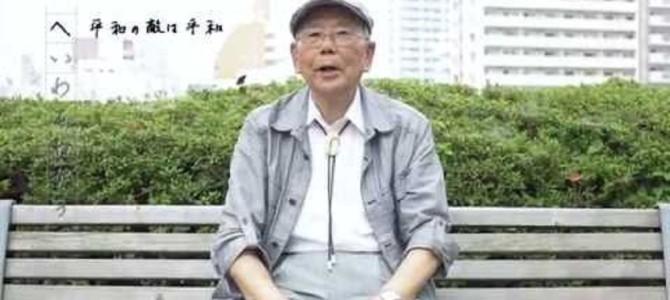 「平和の敵は平和」85歳の被爆者が平和を訴え、鮮烈ラップ!「へいわをねがう」