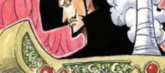 ワンピースに登場するミホークの「黒刀」を鍛冶屋が本気で作ってみた!切れ味もスゴイ!